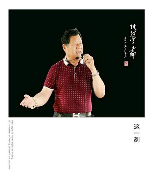 艺无止境―书法家张超宇简介