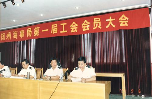 ――记扬州江顺港口服务有限公司总经理赵祥和