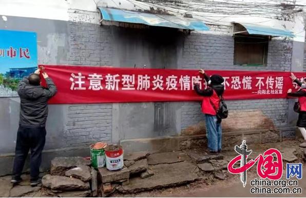 疫情防控 江苏丰县平安志愿者在行动