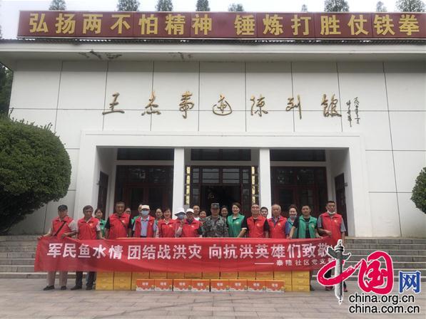 江苏徐州经开区金龙湖街道泰隆社区党支部前往王杰部队参观学习