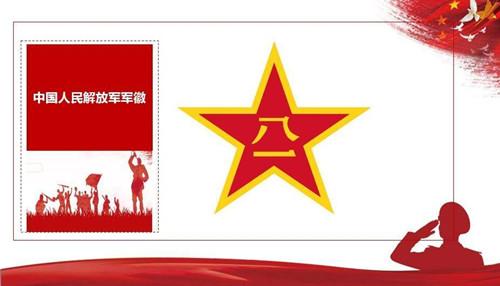 中国人民解放军XX部队医院招聘