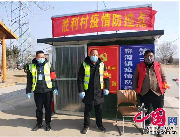 江苏新沂市窑湾驻镇齐心携手抗击疫情