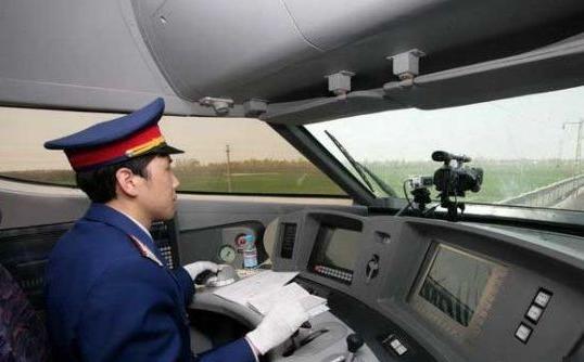 铁路司机等专业面向新沂及周边地区招生