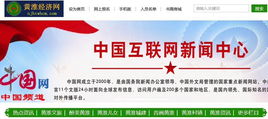 南京花厅文化传媒有限公司