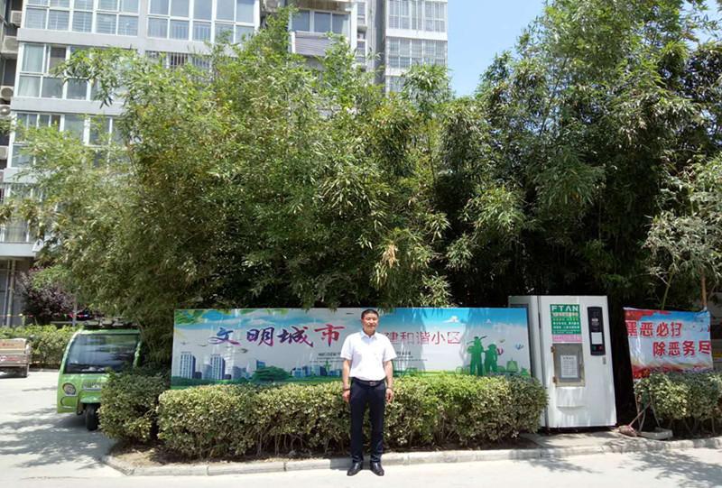国家一级物业资质企业---江苏真诚物业管理有限公司