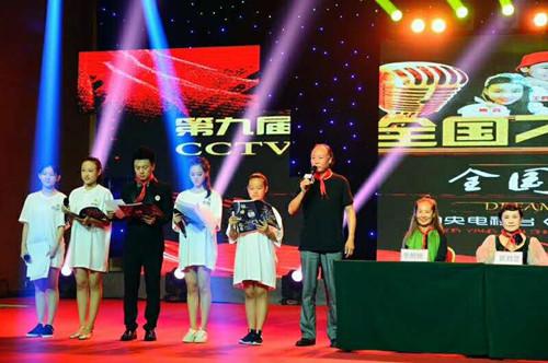 第九届CCTV全国才艺电视大赛全国总决赛在京隆重举行!