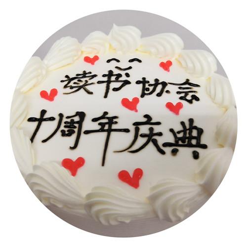 桂林理工大学博文管理学院读书协会举办十周年庆典活动