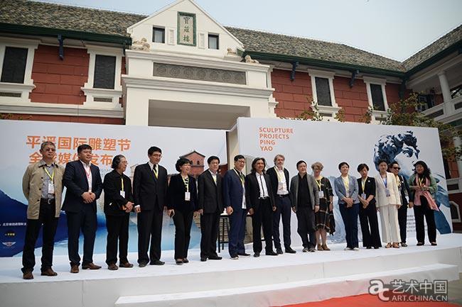 古城再添文化地标 平遥将于七月举办国际雕塑节