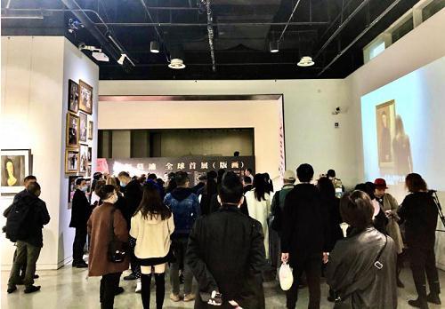 百年莫迪-全球首展(版画)在北京开幕
