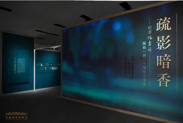 """国博""""纪念张书�绲�辰120周年艺术展""""延期展出"""