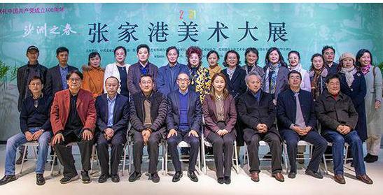 贺建党百年 赏沙洲春韵――张家港美术大展启幕