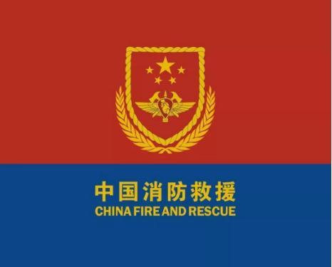 2021森林消防支队招聘政府专职消防员