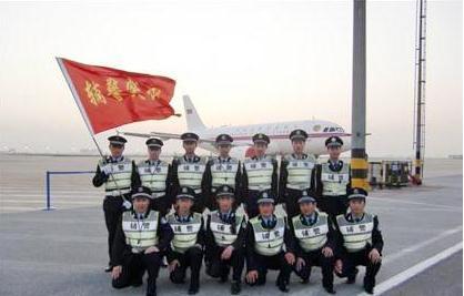 上海机场招聘辅警