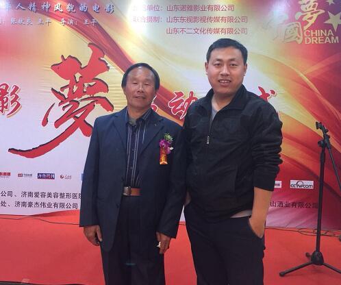 中国都市新闻网访菏泽籍著名编剧张献良老师