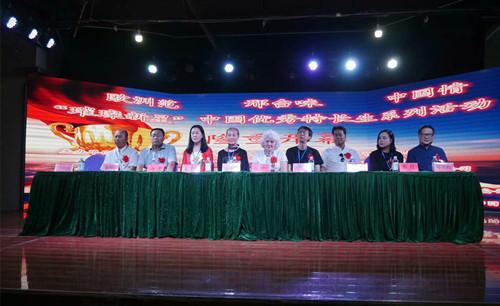媒艺联盟受邀出席参加中国优秀特长生系列活动河北(邢台)赛区选拔赛
