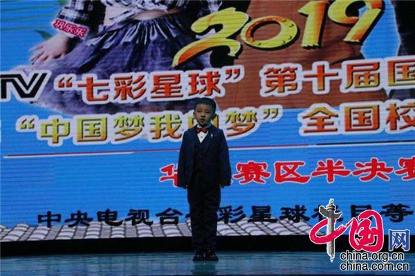 """""""七彩星球""""第十届国际才艺电视展演举行半决赛"""