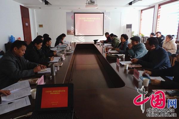 《刘开渠》电影剧本暨研究座谈会在淮北举行