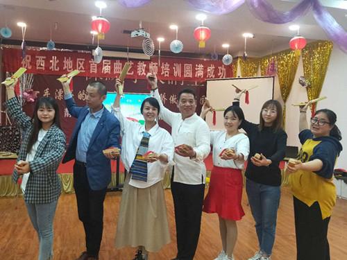 曲艺表演艺术家浦立明在甘肃天水开办首届曲艺师资培训