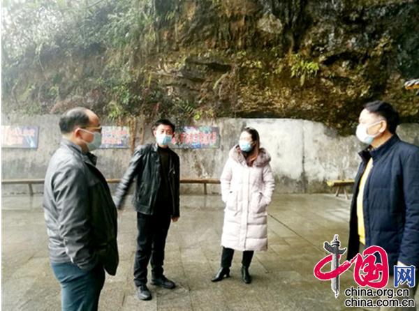 贵州松桃潜龙洞景区通过防疫检查验收恢复开放
