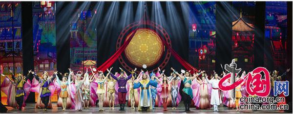 杂技剧《星光灿烂之如梦长安》在陕西大剧院首演