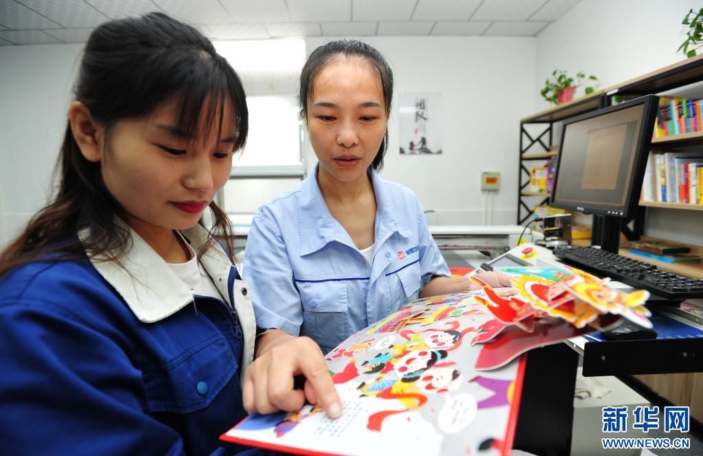 河北肃宁:图书印刷产业借力京津冀协同发展提档升级