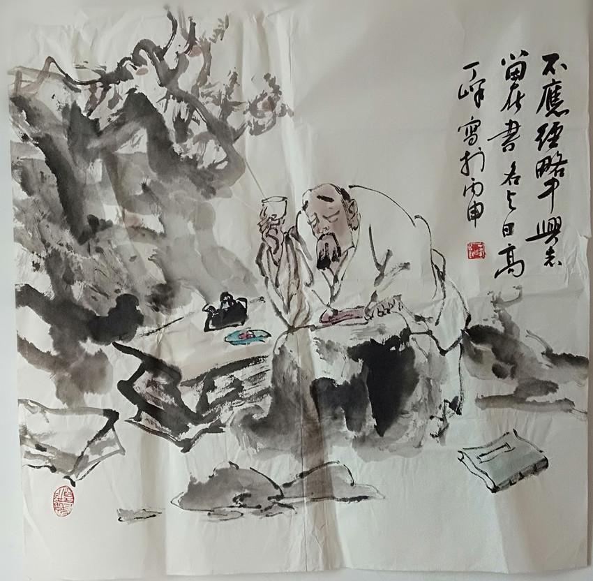 漫画家丁峰作品欣赏