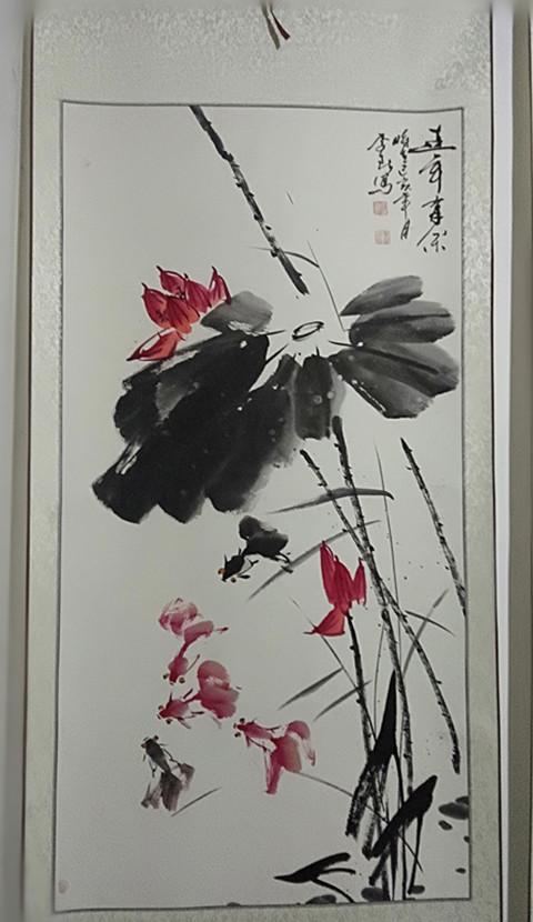 国画家李春作品欣赏