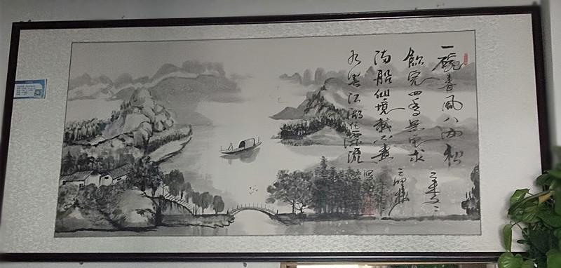 书画艺术家三晖楼王湛作品欣赏