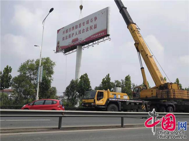 江苏徐州市公路环境综合整治销号攻坚行动取得阶段性成效