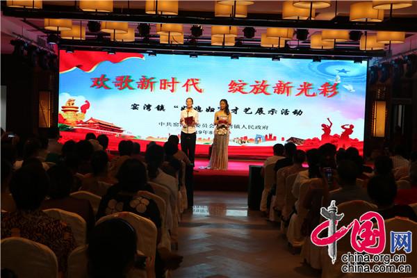 江苏新沂市以新时代文明实践助推社会和谐发展