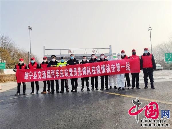 江苏睢宁县交通