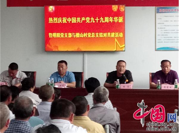 江苏徐州市铜山区茅村镇村企支部结对共促党建发展
