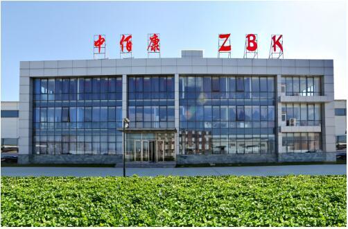 中国人保为中佰康磁性床上用品公司承保产品责任险,为消费者保驾护航!