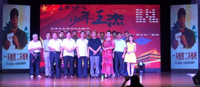 电影《少年王杰》新闻发布会在徐州举行!