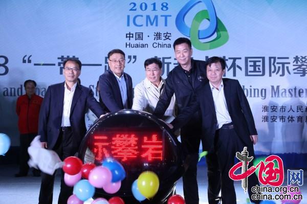 江苏省淮安区攀岩基地迎来国际攀岩大师赛