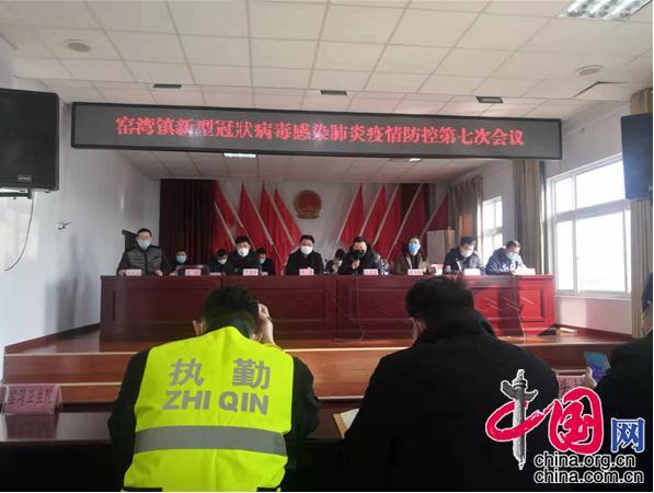 江苏新沂市乡镇党员干部张开疫情防控网