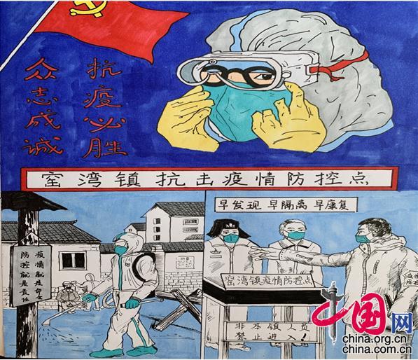 江苏新沂市窑湾镇:做大运河非遗文化的践行者