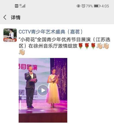 中国教育网络电视台严正声明
