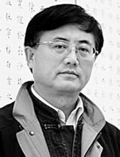 中书协原副主席敛财2486万 不懂书法却助长歪风