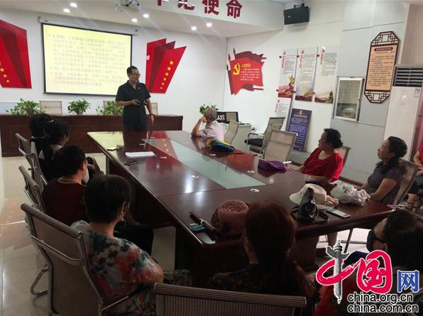 《民法典》进徐州市经开区金龙湖街道社区 普法入人心