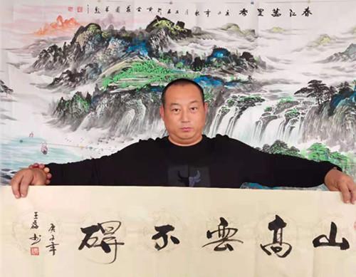 情系书画魂艺术韵人生--记青年艺术家王磊